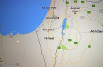 """غضب على """"غوغل"""" لإزالة اسم فلسطين من خرائطها.. هكذا بررت"""