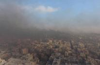 إسقاط مروحية روسية بريف إدلب ومقتل طاقمها بالكامل (فيديو)