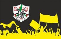 """""""فتح"""" في مؤتمرها السابع.. أهم القضايا المطروحة للنقاش"""