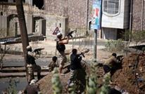 """المقاومة تسيطر على جبل """"كساد"""" الاستراتيجي وسط اليمن"""