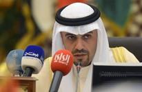 الكويت تخطط لاقتراض 55.4 مليار دولار من الأسواق العالمية