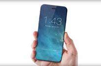 """توقعات بكشف """"آبل"""" هاتفها الجديد """"آيفون 7"""" الشهر المقبل"""