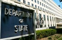 الخارجية الأمريكية تعتمد على مقطع تمثيلي لتهاجم الجزائر