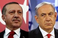 ما تقديرات إسرائيل حول تهديد أردوغان بقطع العلاقات معها؟