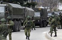 توتر في شرق أوكرانيا وتحذيرات متبادلة بين روسيا وأمريكا