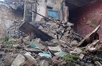 """انهيار منزل """"جديد"""" يقتل 3 أشخاص بينهم طفلان بالمغرب"""