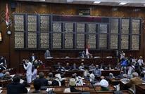 """برلمان اليمن يطالب الحكومة بالانسحاب من """"اتفاق ستوكهولم"""""""