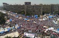 """رابعة.. """"الثوري المصري"""" يدعو لصلاة الجمعة بالمساجد"""