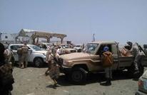قتلى وعشرات المصابين بانفجار محطة غاز وسط اليمن (شاهد)