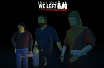 لعبة فيديو تروي قصة اللاجئين السوريين