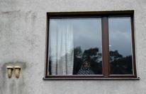 لاجئون سوريون يعدون تطبيقا للتغلب على البيروقراطية الألمانية