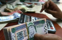 أصول صناديق الاستثمار السعودية تتراجع بنهاية يونيو الماضي