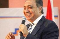 وزير الصحة المصري: هدفنا خفض معدل الخصوبة في البلد (فيديو)