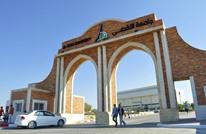 """""""لعنة الانقسام"""" بين رام الله وغزة تصل لجامعة الأقصى"""