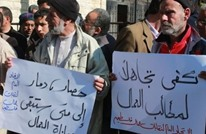 خبراء يحذرون من آثار مشكلة البطالة بين شباب فلسطين