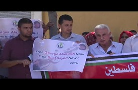 الجبهة الشعبية في غزة تطالب فرنسا بالإفراج عن أحد عناصرها