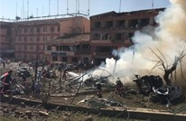 مقتل وإصابة 123 شخصا بتفجير سيارة مفخخة شرق تركيا (شاهد)