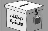 حصري: أسرى حماس يرفضون الانتخابات وينتقدون قرار المشاركة