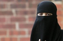 سياسيون يدعون لحظر ارتداء النقاب بالنمسا