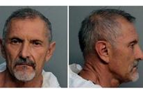 """من هو """"الشبح"""" الذي اعتقلته شرطة أمريكا بعد مطاردة 26 عاما؟"""
