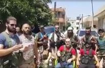 """""""شبيحة الأسد"""" يشكون محافظ حماة ويطلبون العفو عنهم (شاهد)"""