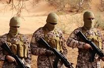 مصدر عراقي: داعش كشف عن حدث قريب بالخليج وتركيا..ما هو؟