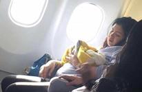 امرأة تنجب طفلتها على ارتفاع 30 ألف قدم (فيديو)