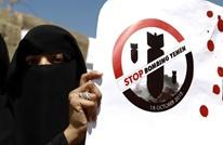 """ضغوط على """"ماي"""" للتصويت ضد السعودية بمجلس حقوق الإنسان"""