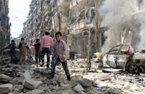 استهداف أكبر مستشفيين بشرق حلب بغارات.. وبان كي مون يندد