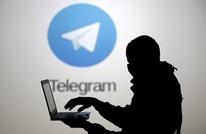 """روسيا: """"تلغرام"""" يستخدمه الإرهابيون.. وهذه مطالبنا"""
