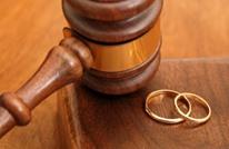 رقم مثير.. تعرف على عدد حالات الطلاق في كل دقيقة بإيران
