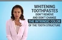 هذه هي أسهل طريقة لتبييض الأسنان (فيديو)