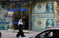 العجز في الحساب الجاري لمصر يقترب من 5 مليارات دولار