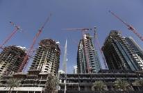 كيف تتأثر بيئة الاستثمار لدول الخليج مع تطبيق الإصلاحات؟