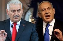إسرائيل: على تركيا أن تفكر مرتين قبل أن تنتقدنا