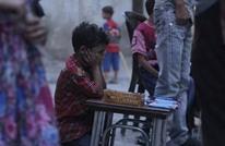 قصف المدارس بريف دمشق يوقف الدراسة بعد أيام من بدئها