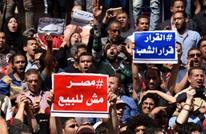"""""""الثوري المصري"""": ذعر نظام السيسي من العصيان المدني دليل ضعف"""