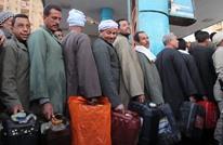 أزمة جديدة.. إلغاء دعم الوقود نهائيا بمصر بعد 3 أعوام