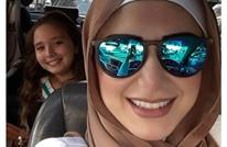 كاتيا حركة نجمة ستار أكاديمي (2) تعتزل وترتدي الحجاب (صور)