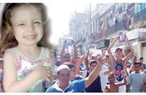 """""""لا للاختطاف"""" فيديو كليب عربي للتضامن مع أطفال الجزائر"""