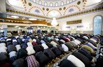 """حزب يميني متطرف بهولندا يريد """"إغلاق المساجد"""" و""""حظر القرآن"""""""