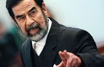 رئيس حكومة العراق يفتتح معرض وثائق لصدام حسين (ِشاهد)