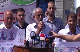 وقفة في غزة تضامنا مع المعتقلين الفلسطينيين في سجون الاحتلال