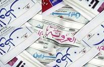 الأحزاب الموالية للأسد بلا صحف بعد الآن.. لماذا؟