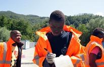إلبيريوديكو: طالبو لجوء في إيطاليا يغيثون ضحايا الزلزال