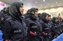 تركيا تلحق بكندا واسكتلندا ولندن.. وتسمح للشرطيات بالحجاب