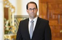 الشاهد يجري تعديلا وزاريا يشمل نصف حكومة تونس