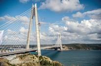 ثالث جسر تركي معلق يربط آسيا وأوروبا بـ 200 مليار دولار