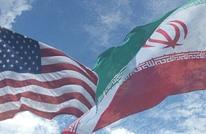 لماذا استثنت واشنطن ظريف من العقوبات على إيران؟