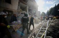 شارلي إيبدو تستفز الإيطاليين برسم ساخر لضحايا الزلزال